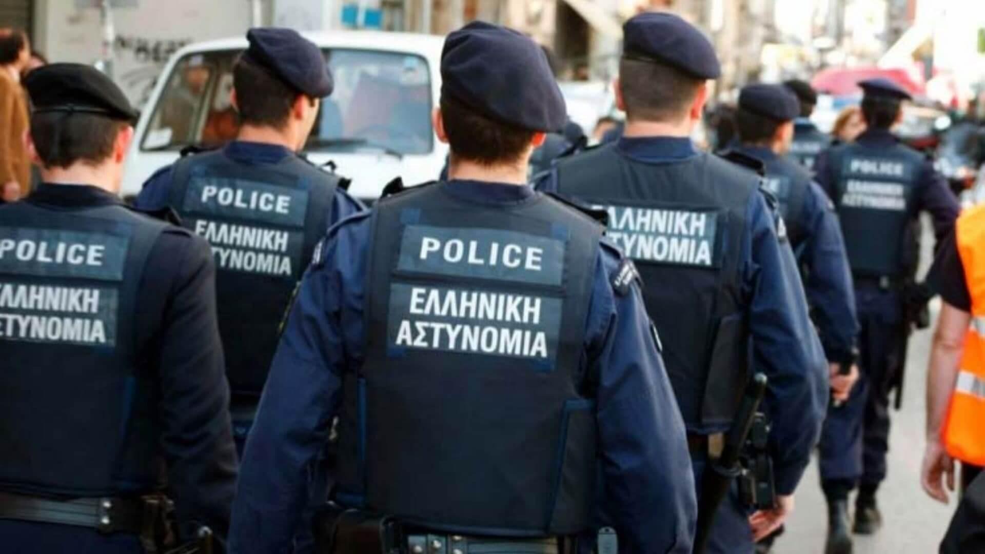Yunanistan'da Suç ve Polis
